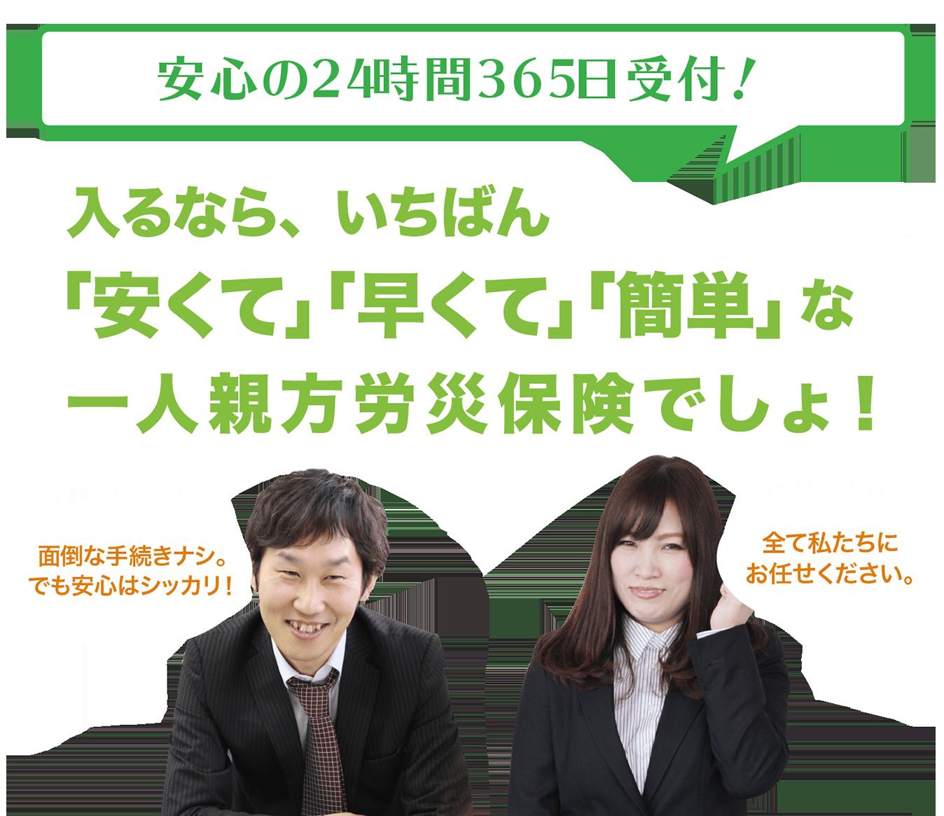 労働 監督 署 北 横浜 基準